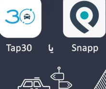 snapp-or-tap30.ctas_.bazkhabar