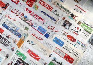 جزئیات تکان دهنده یک پرونده جاسوسی در پوشش حفاظت از یوز ایرانی! / پیشخوان